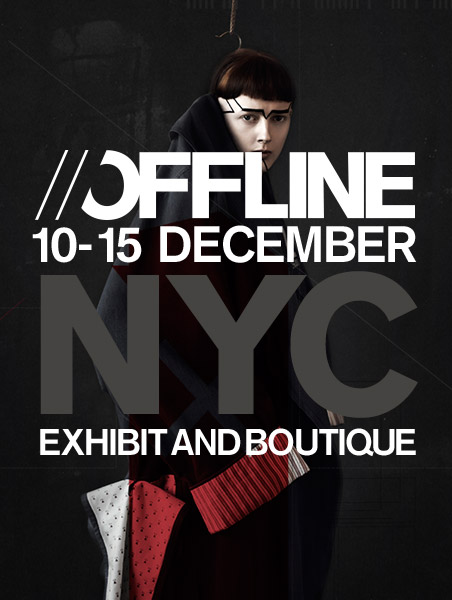 Byronesque Offline